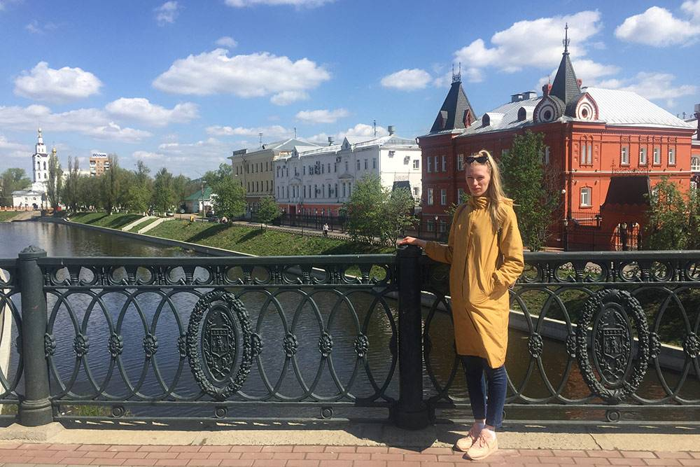 Я жила в Орле пять лет, пока училась в университете. Потом переехала в Москву