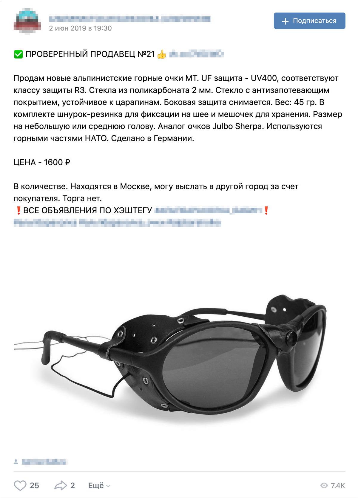 По характеристикам очки вроде хороши, но ябы сначала померила их в магазине, а потом заказала в интернете