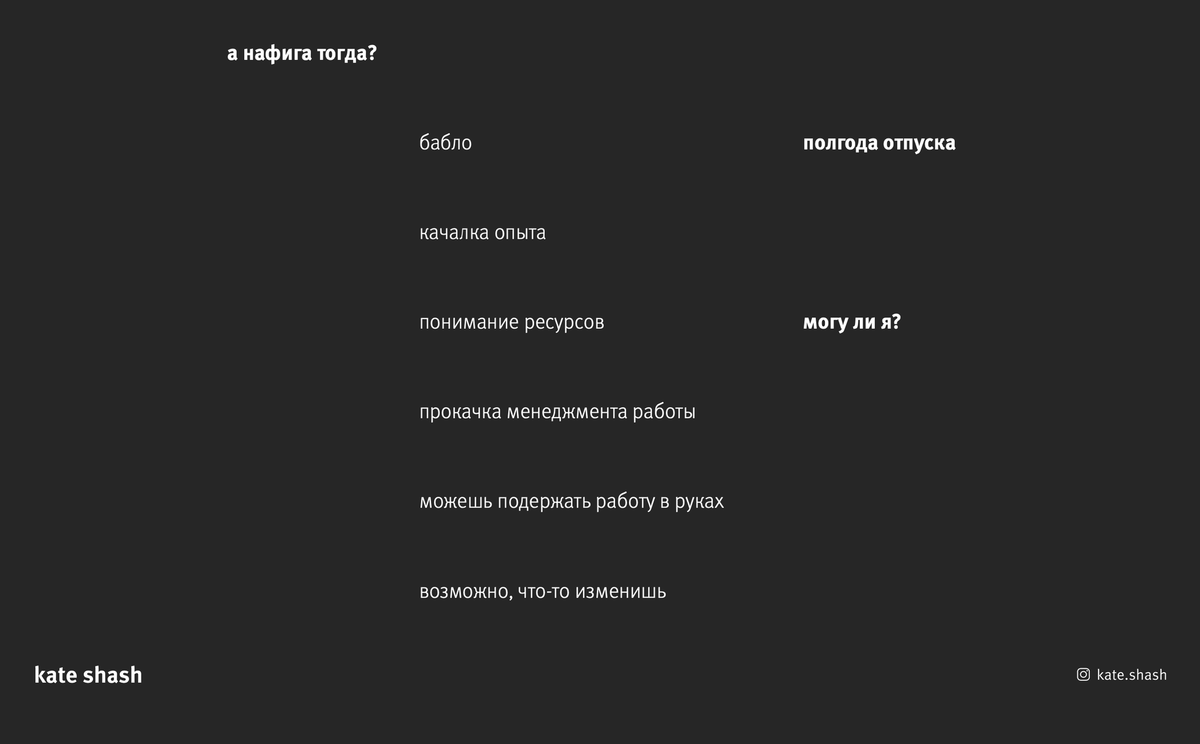 Пример слайда с лекции в Нижнем Новгороде длястудии UNBLVBL