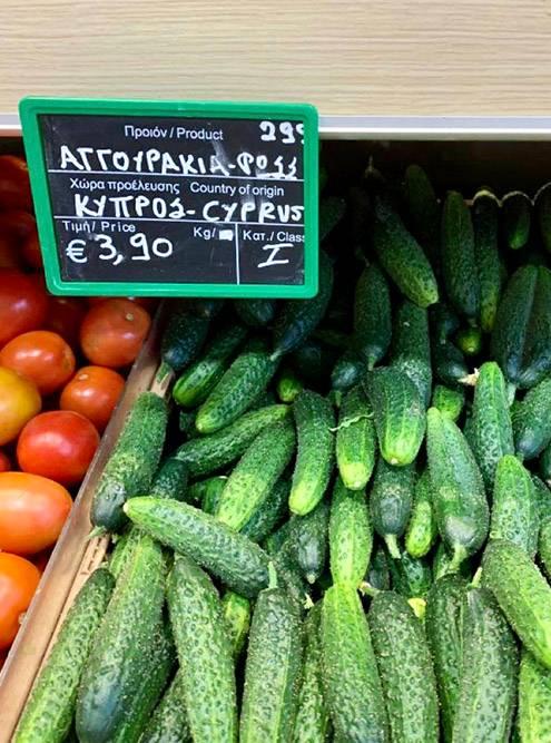 Если захочется помидоров и огурцов как в России, придется переплатить. Источник: Люба Алферова