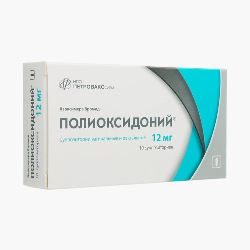 На курс лечения «Полиоксидонием» нужно минимум 10 свечей, которые стоят 1146<span class=ruble>Р</span>. Производитель рекомендует для&nbsp;профилактики проводить 2—3 курса в год. Источник:&nbsp;gorzdrav.org