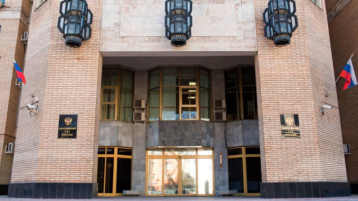 Верховный суд: какнаказывать за прогулки, репосты и открытыекафе