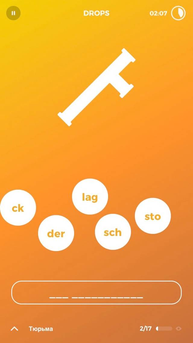Еще упражнение: расположить по порядку шарики с буквами, чтобы получилось слово