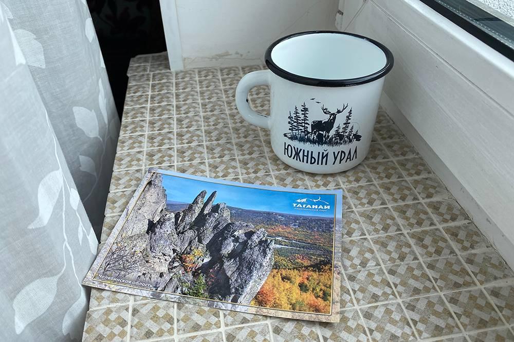 Маленькие сувениры на память о поездке