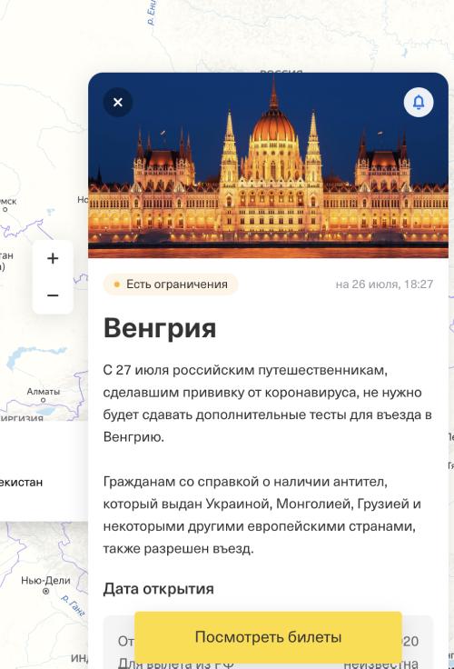 Пример карточки страны на карте
