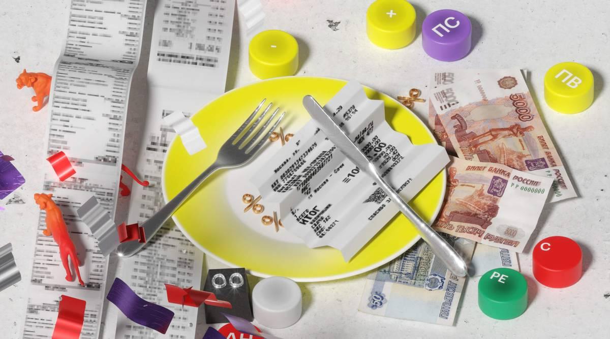 «Мне нравится искать ошибки»: сколько зарабатывает старший бухгалтер