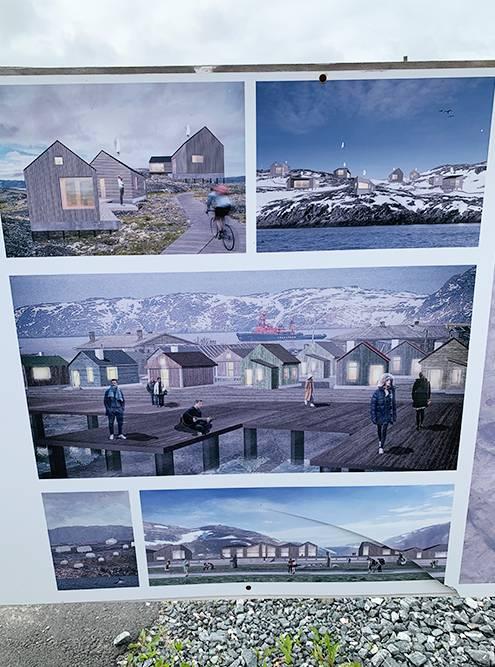 Около местного Дома культуры стоят стенды с проектами развития Териберки. Пока они только на бумаге