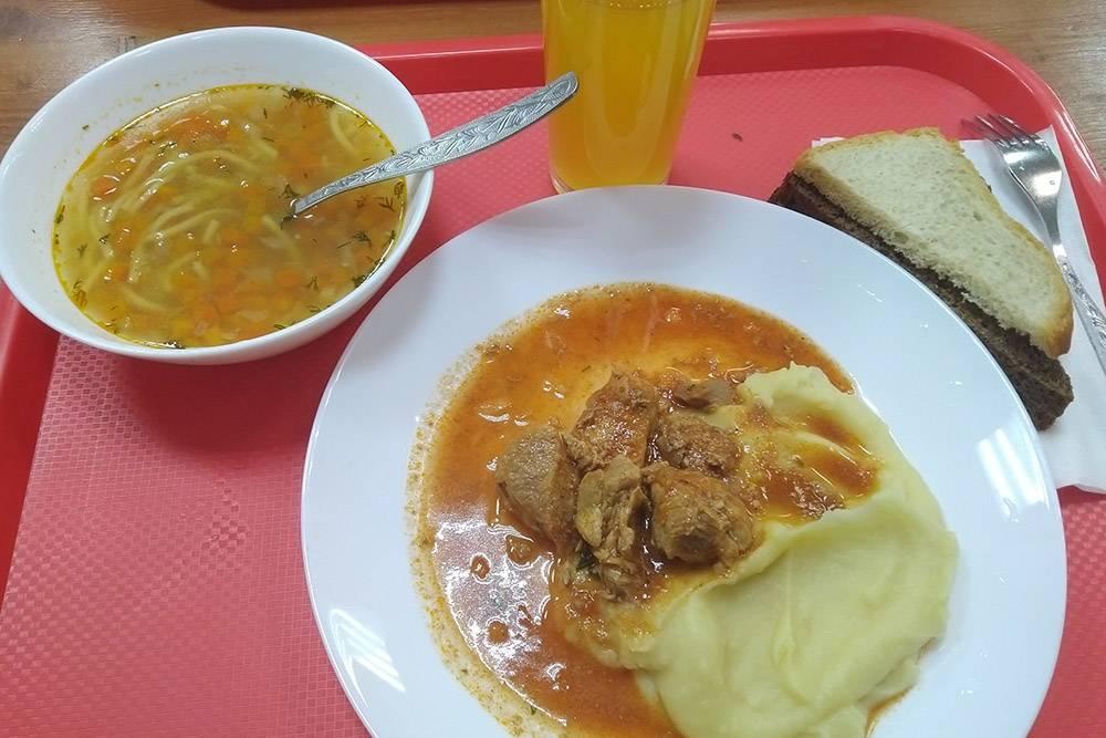 Мой дефолтный обед за 152<span class=ruble>Р</span>. Это половина порции