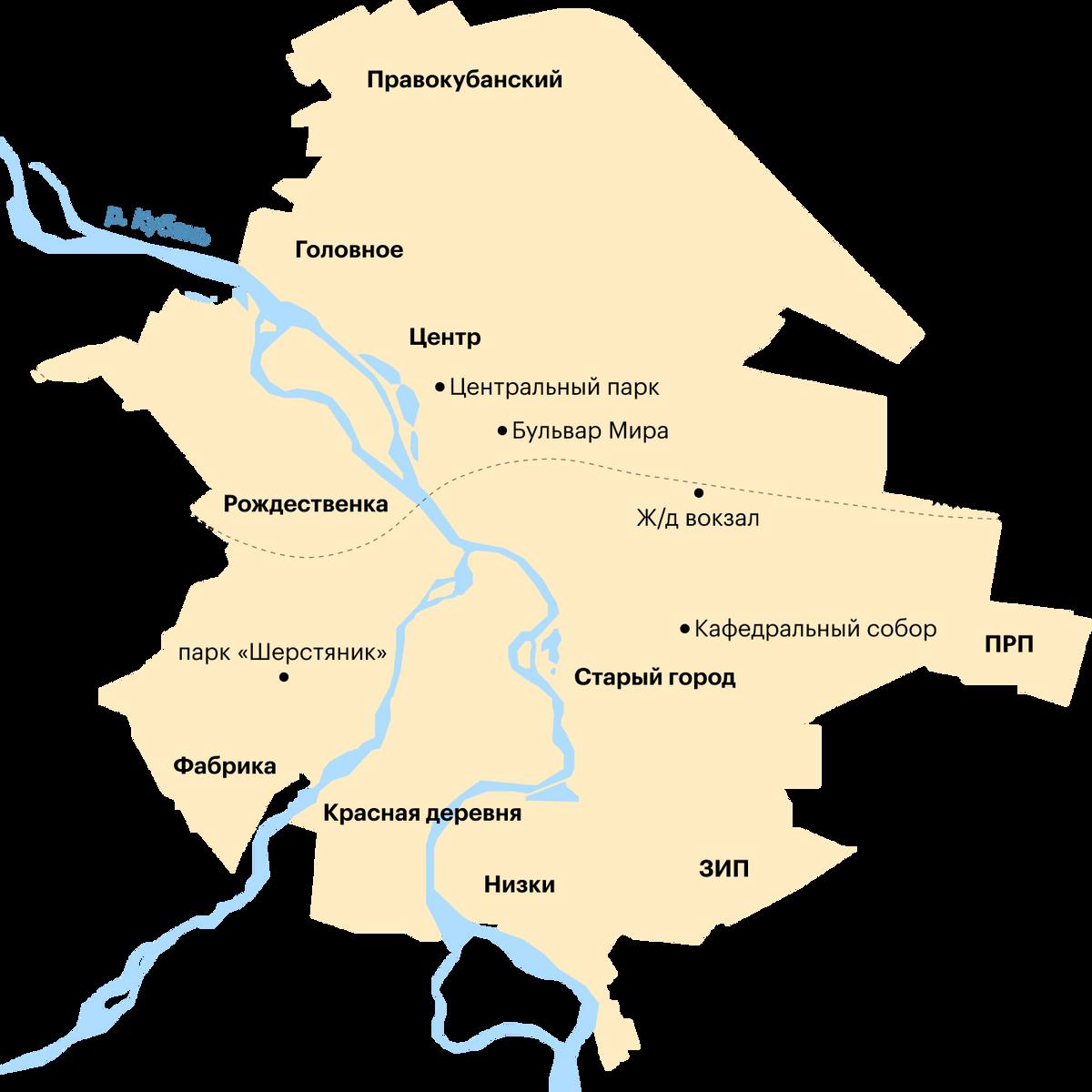 Железная дорога делит город на две части