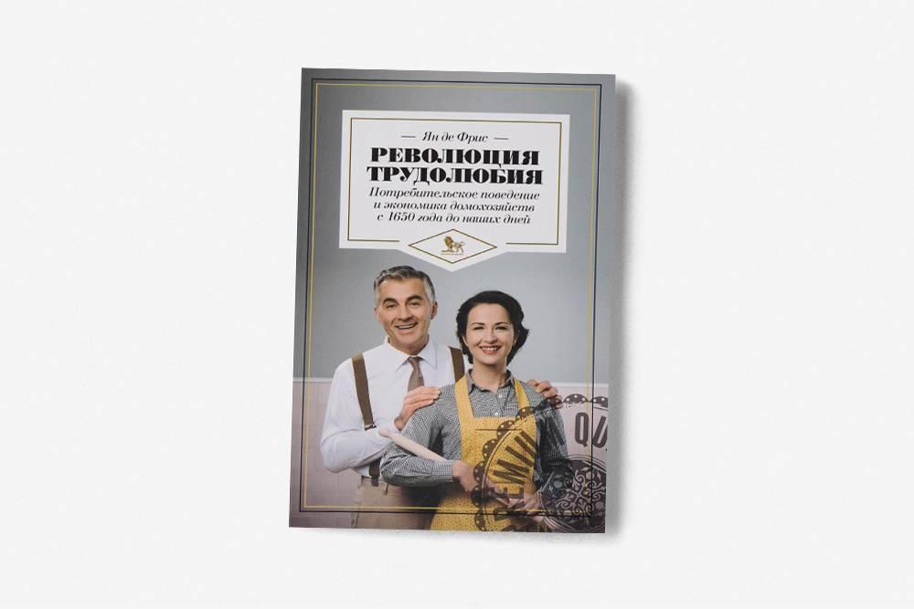 На сайте издательства книга стоит 770<span class=ruble>Р</span>. На «Озоне» можно купить за 570<span class=ruble>Р</span>, но в цифровом формате. Источник:&nbsp;ozon.ru