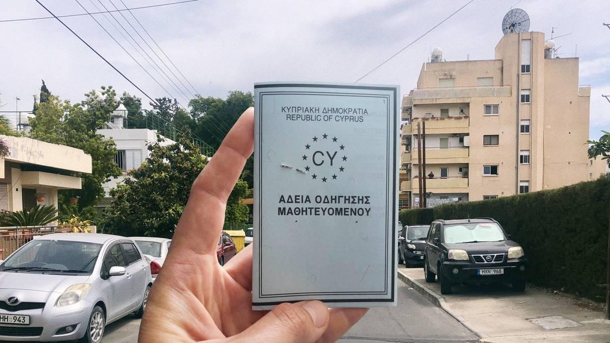 Как получить водительские права на Кипре