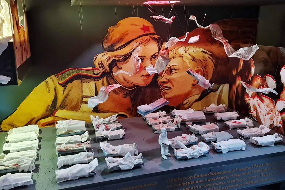 Инсталляция «Госпиталь». В Красноярск привозили раненых на лечение