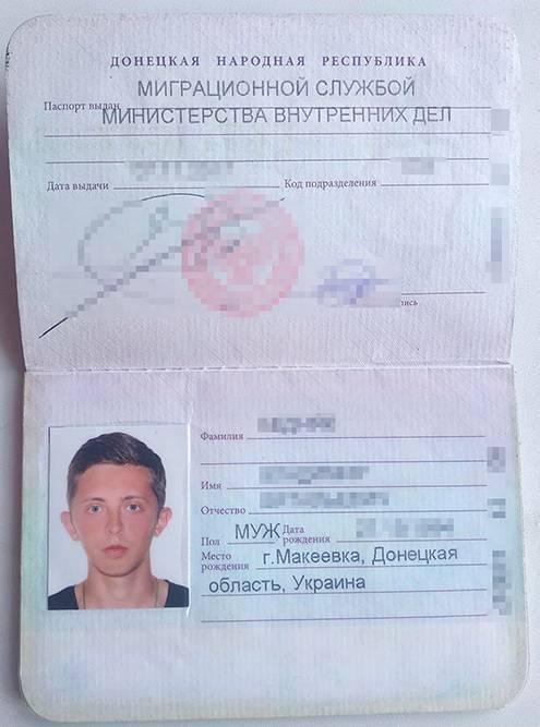 Гражданство ДНР непризнают другие страны, поэтому призаполнении любых документов вграфе «Гражданство» япишу «Украина» или«Украинец»
