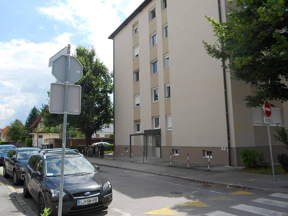Типичный многоквартирный дом в Любляне