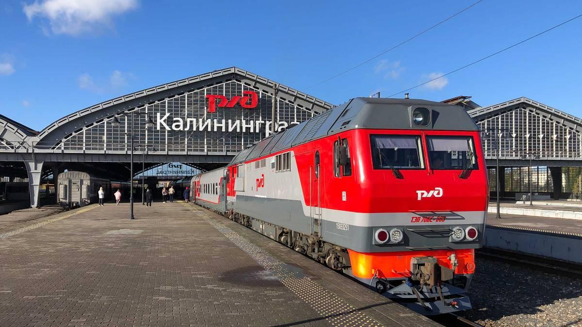 Правила въезда в Калининград на поезде упростили: теперь туда могут попасть белорусы