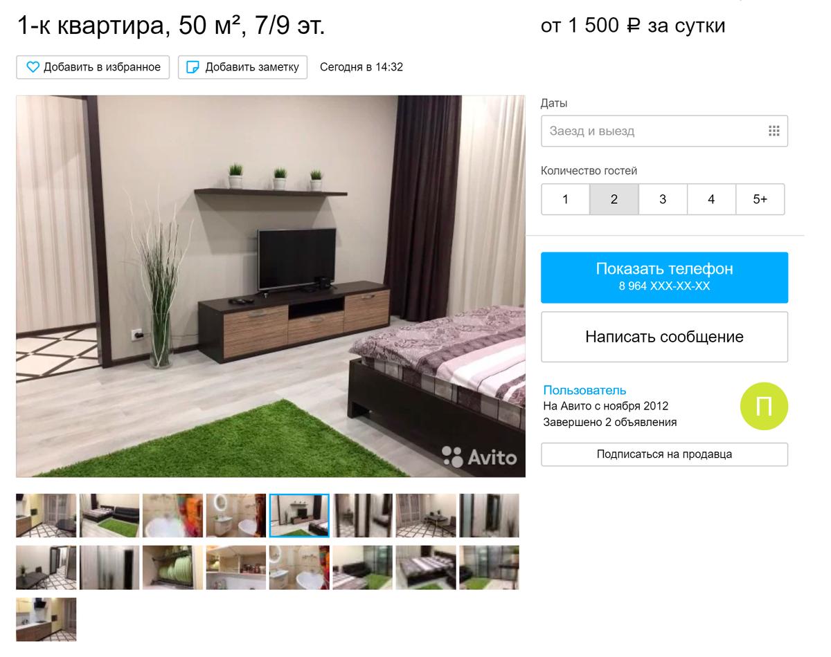 Квартира в центре города сдается посуточно за 1500<span class=ruble>Р</span>. Внутри бытовая техника, чистое постельное белье и средства гигиены. Хорошая альтернатива номеру в отеле
