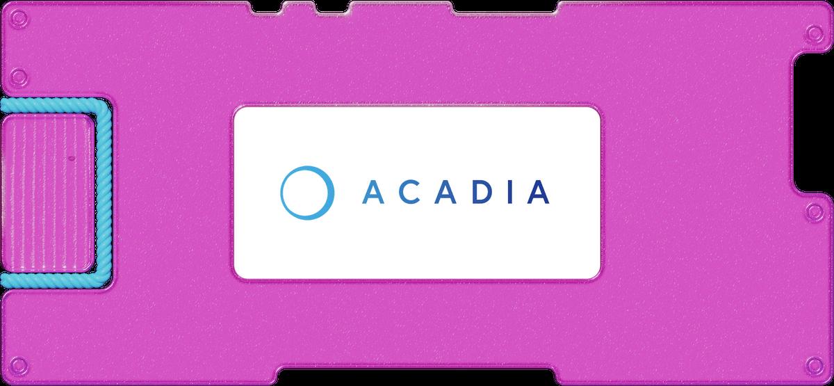 Обзор Acadia Pharmaceuticals: на страже центральной нервной системы