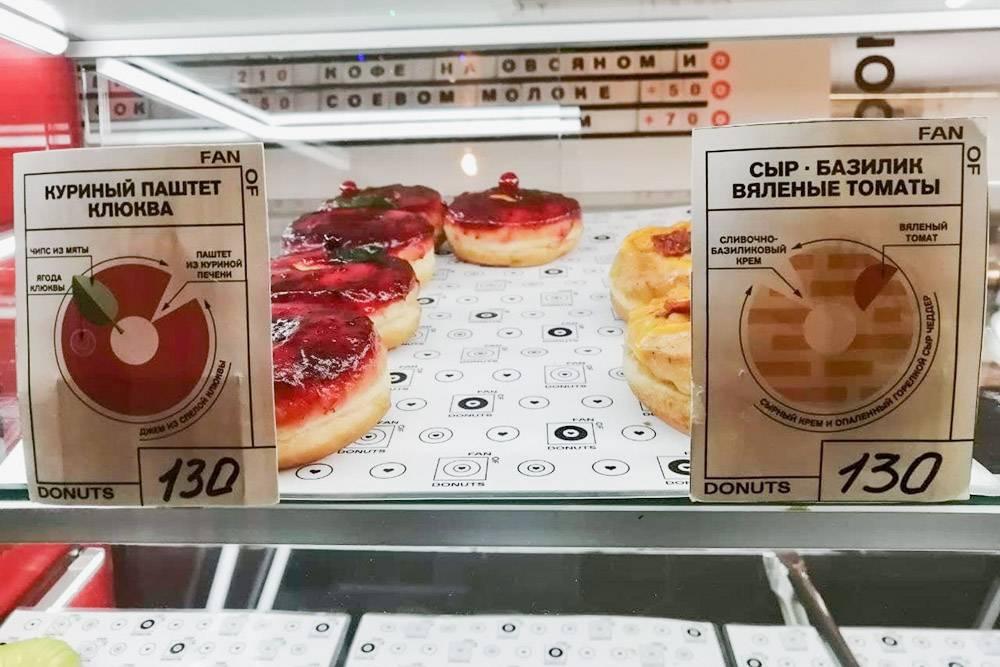 Пончики тут действительно самые разные