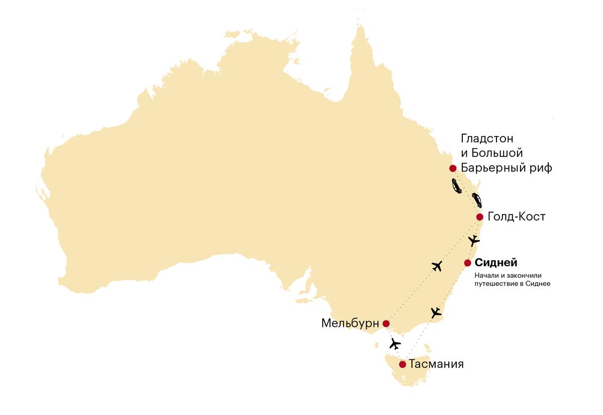 Наше путешествие по Австралии: Сидней — Тасмания — Мельбурн — Голд-Кост — Большой Барьерный риф — Голд-Кост — Сидней