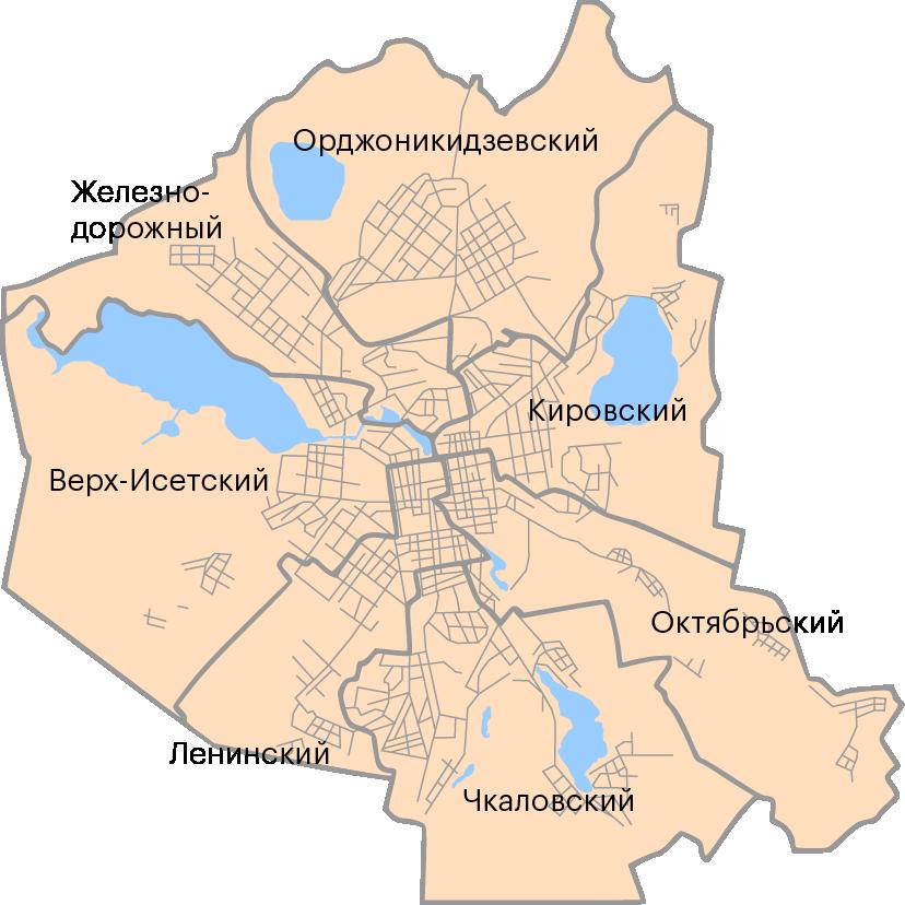 Районы Екатеринбурга