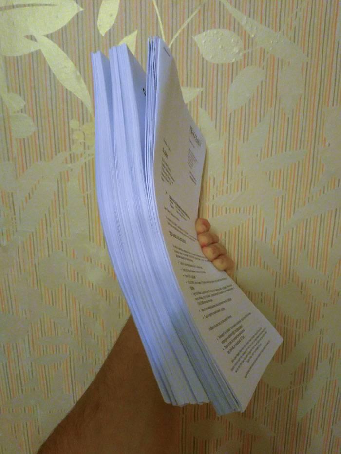 Стопка документов на визу для одного