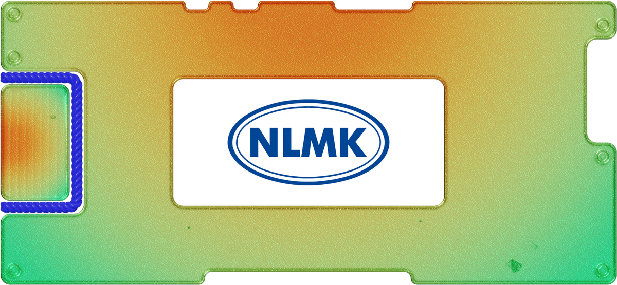 Изучаем первое полугодие металлургической компании НЛМК
