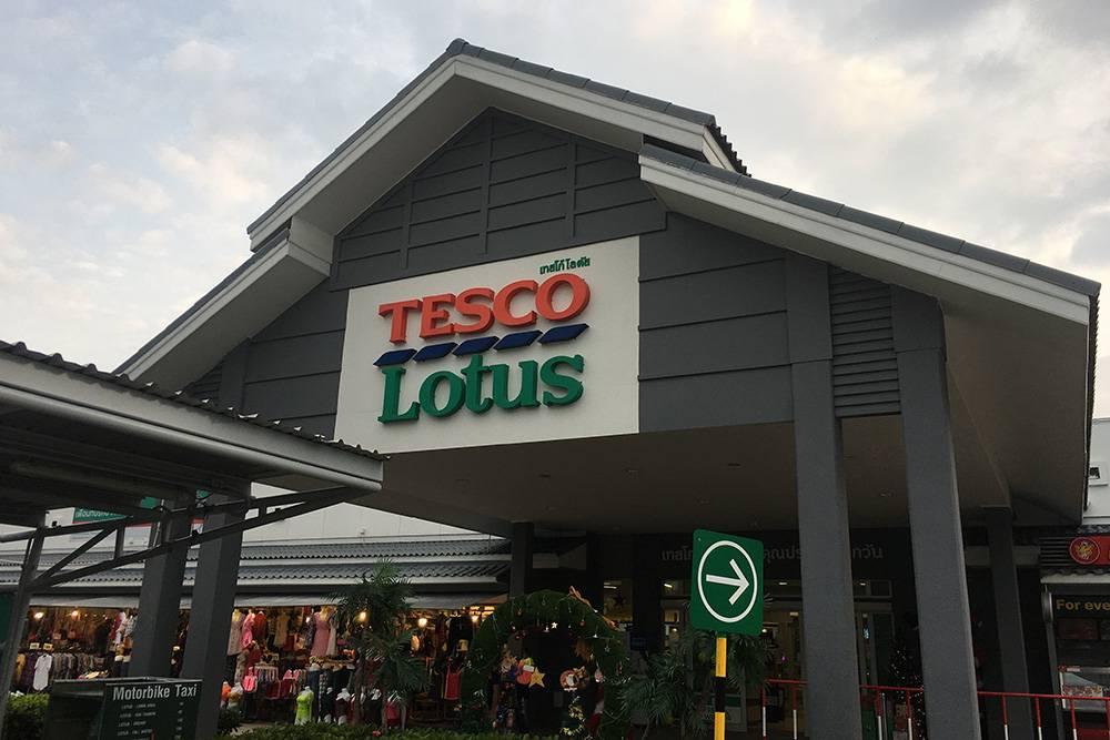 Супермаркет Tesco на Самуи нам полюбился больше всего. Мы заходили туда почти каждый день