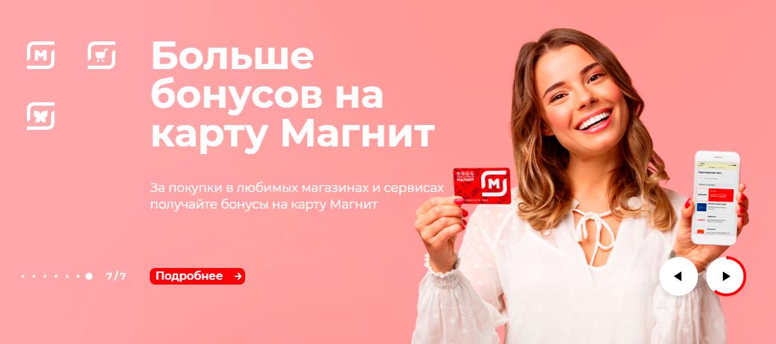 Настоящий и фальшивый сайты легко перепутать: таже девушка держит туже карту на фоне техже логотипов