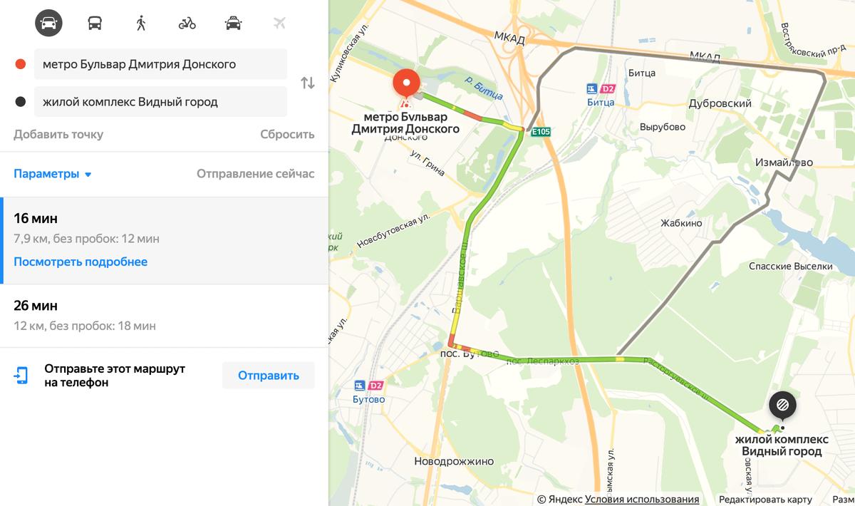 Застройщик возит покупателей от метро на машине, поэтому кажется, что ехать недалеко — всего 16 минут