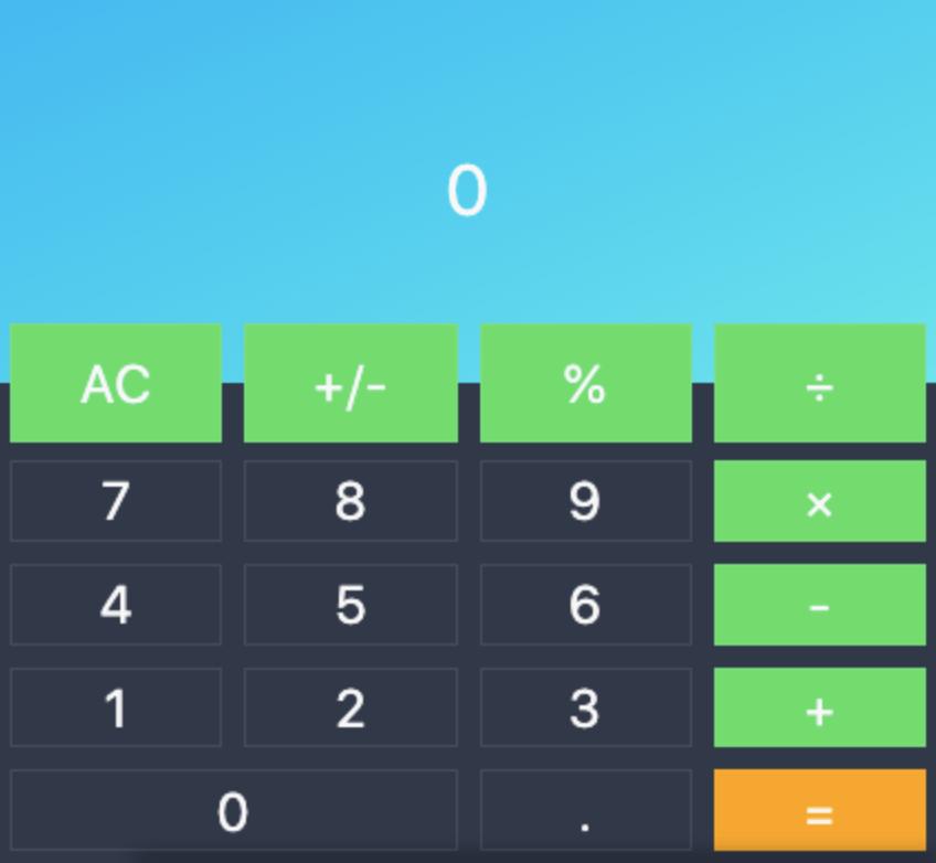 А это уже проект посложнее — калькулятор, который я сам запрограммировал. Тут потребовались углубленные знания JavaScript