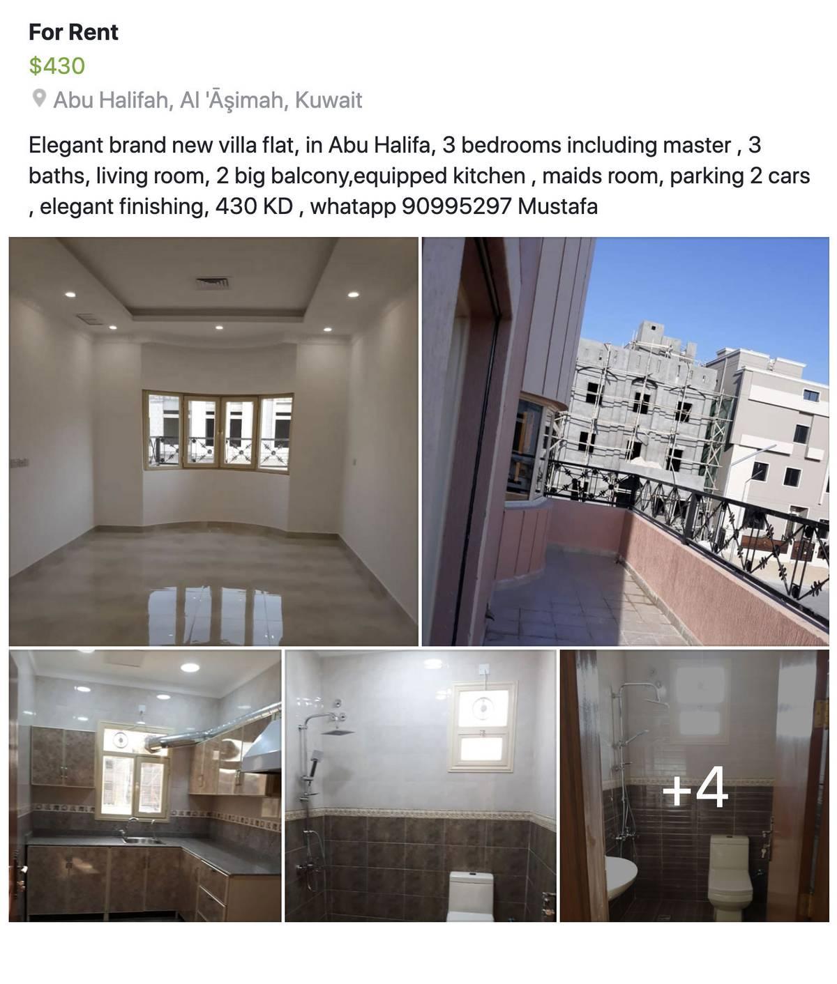 Вот такую квартиру с тремя спальнями сдают через Фейсбук за 430$ в месяц