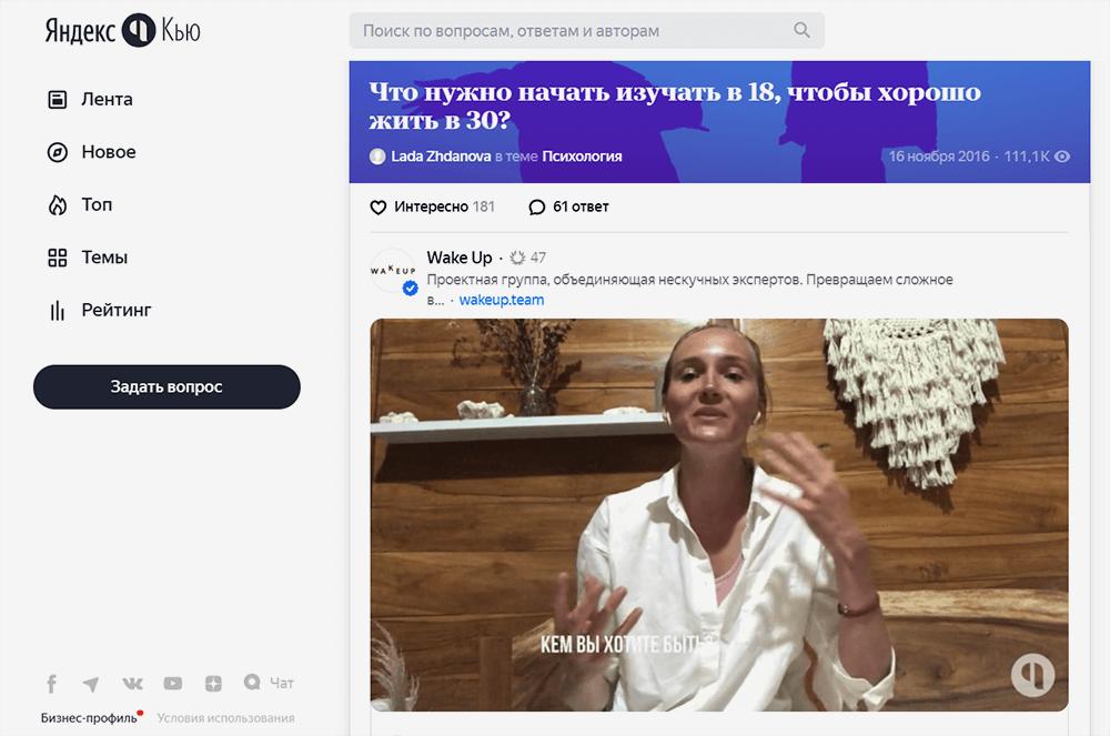 Верифицированные аккаунты могут оставлять ответы не только текстом, но и видео