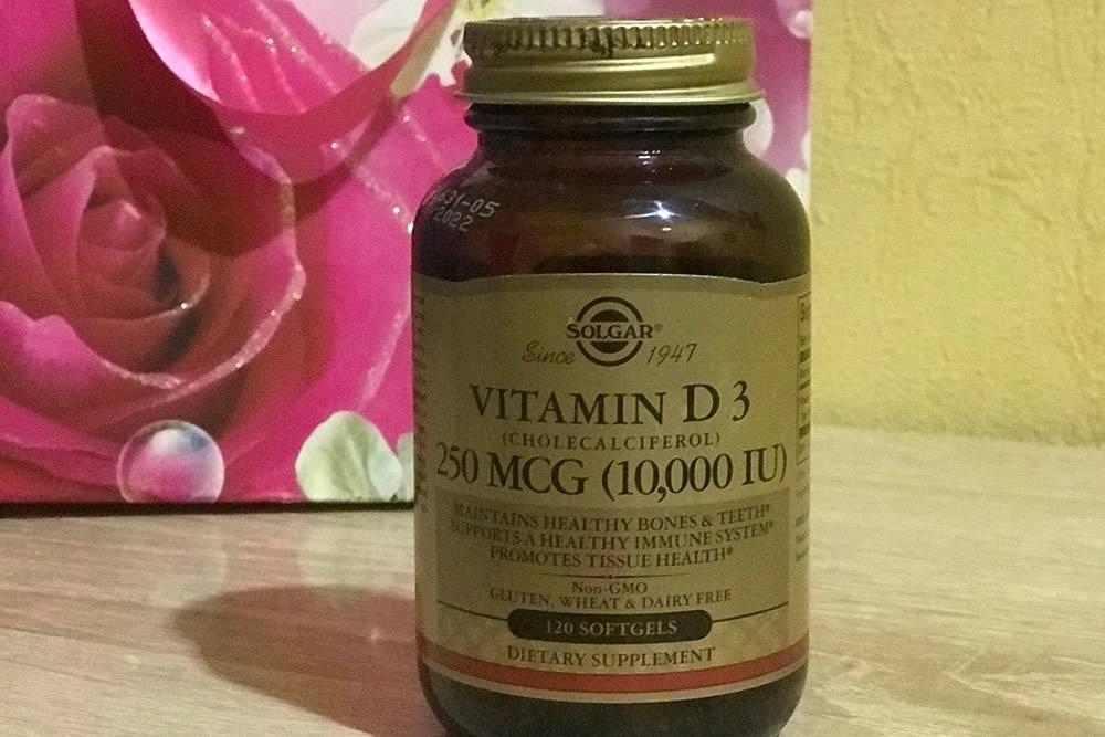 Мои витамины с «Айхерба»