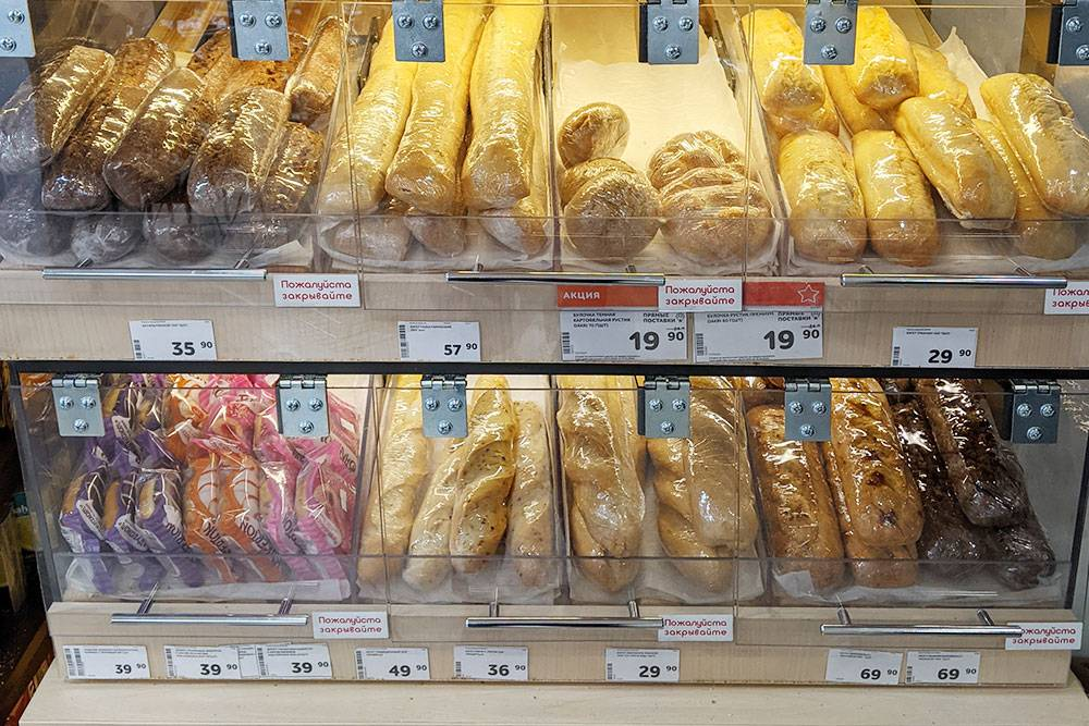Цены на хлеб в «Семье»