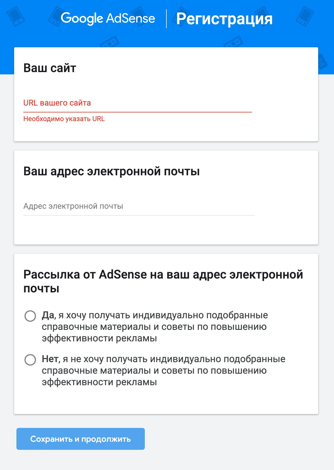 В инструкции есть упоминание, что контент на сайте должен быть оригинальным, а права на созданные материалы — у владельца