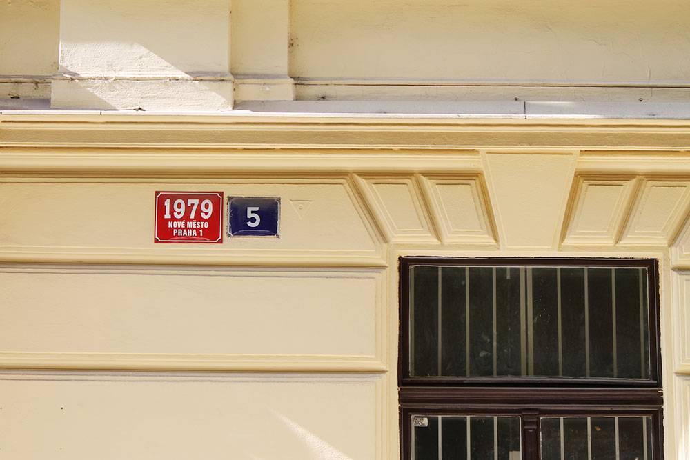 Двойная нумерация домов в Праге. На красной табличке — старый номер, на синей — порядковый номер дома на улице