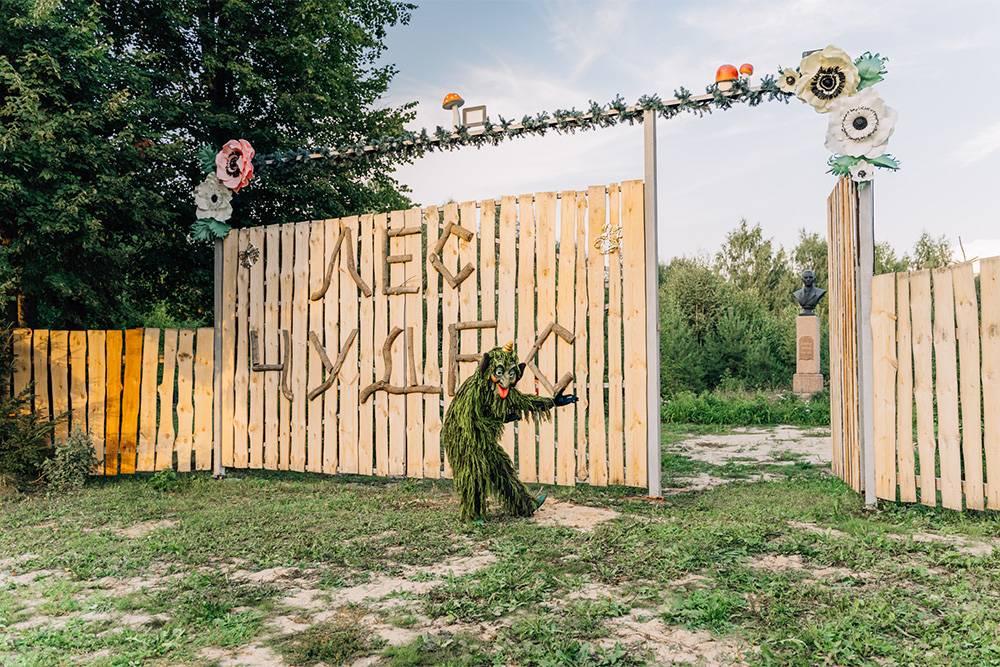 «Лес чудес» работает и летом. Источник: Анастасия Губинская