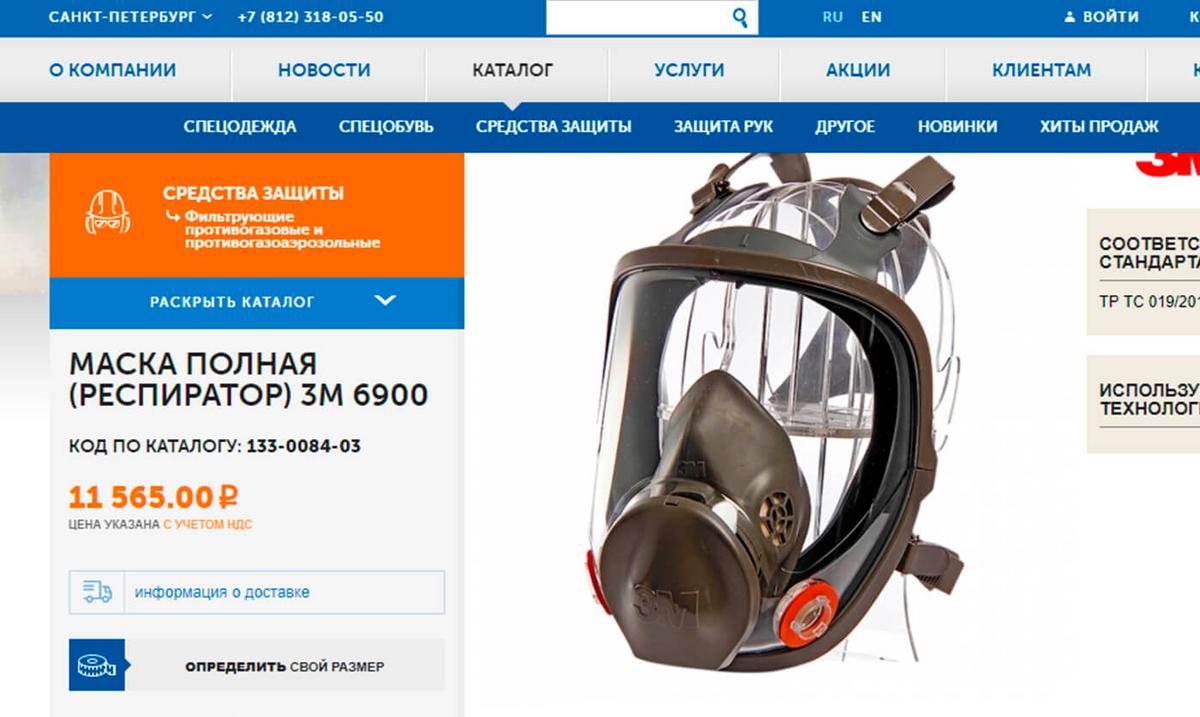Каждая маска стоит 11 500<span class=ruble>Р</span>. Всего стоматология купила 111 одноразовых защитных костюмов по 263<span class=ruble>Р</span> за каждый, 2 маски и к ним 24 фильтра по 800<span class=ruble>Р</span> за штуку. Больше масок оказалось не нужно, потому что пациентов очень мало