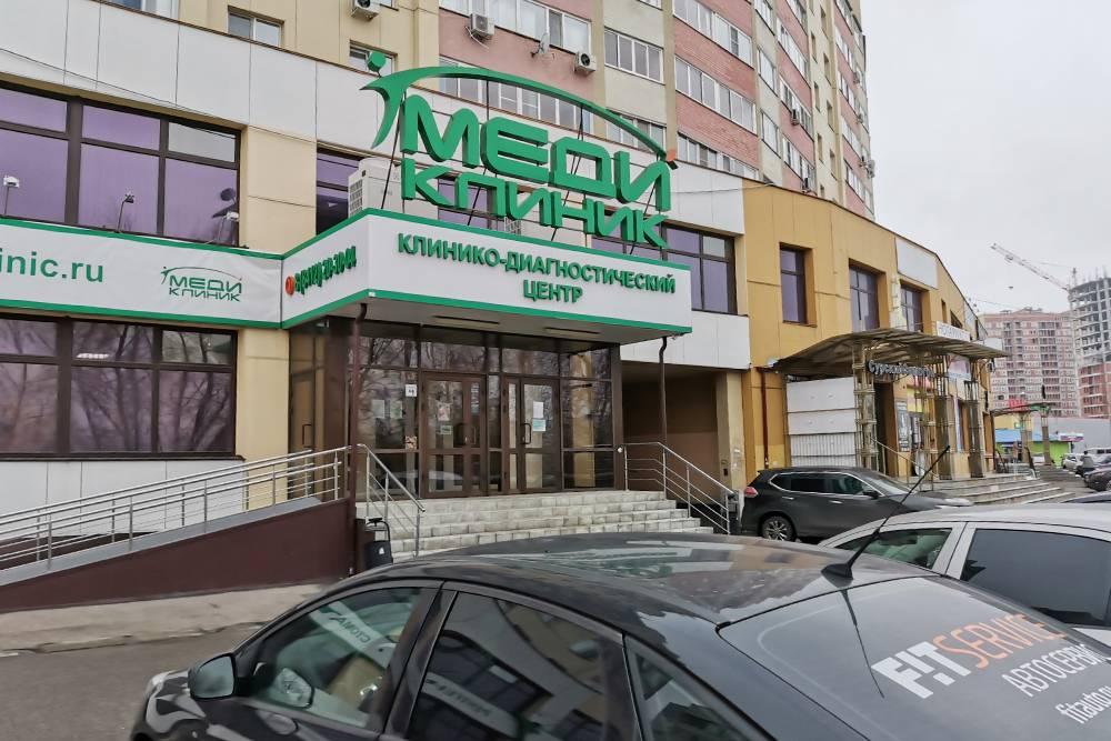 Частный медицинский центр «Медиклиник» на ГПЗ