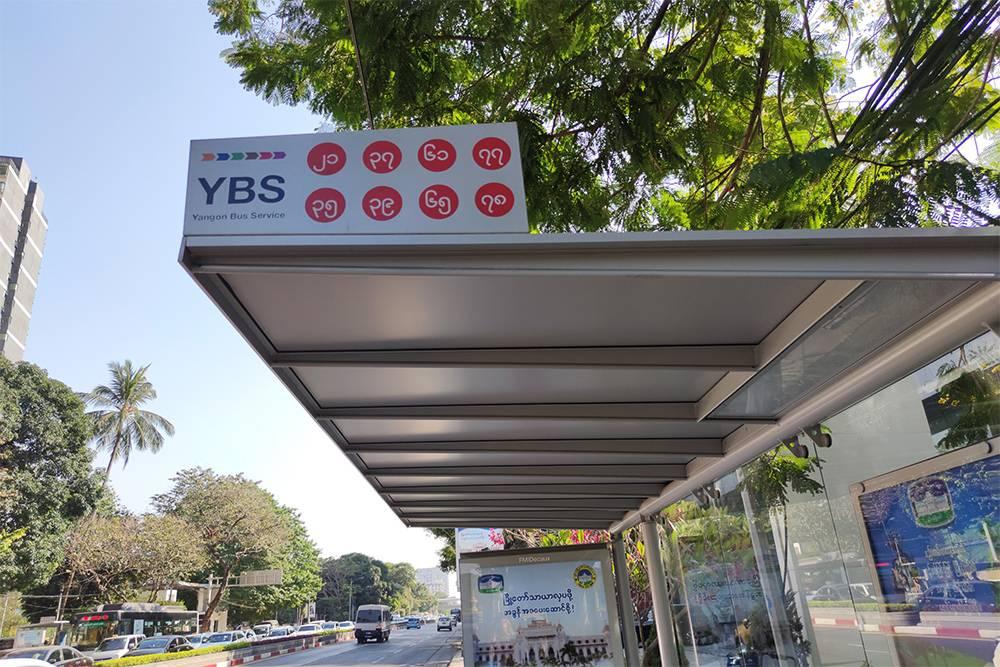 Автобусная остановка в Янгоне. В красных кругах сверху указаны номера автобусов
