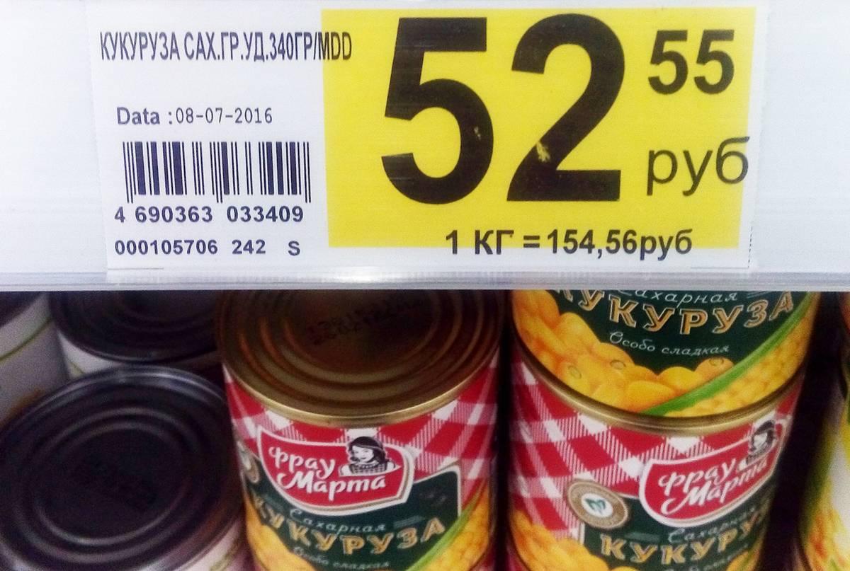 Сравнивайте стоимость литров и килограммов, чтобы сэкономить