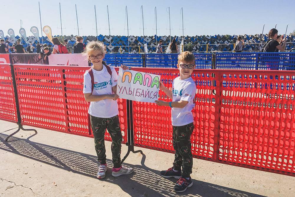 Преданные болельщики поддерживают спортсменов напротяжении всей трассы. Этотснимок сделан воктябре 2019года вСочи — дети поддерживали папу вовремя прохождения олимпийской дистанции