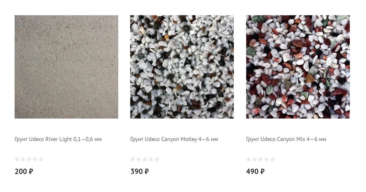 Это грунты яркой, ноестественной окраски Udeco. Источник: aquacare.ru
