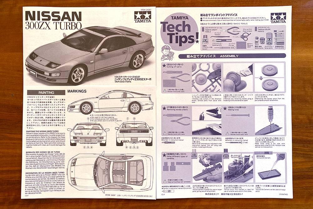 Таквыглядит инструкция по сборке. Еще в ней есть краткая история создания и производства конкретной модели автомобиля, а также его основные технические характеристики