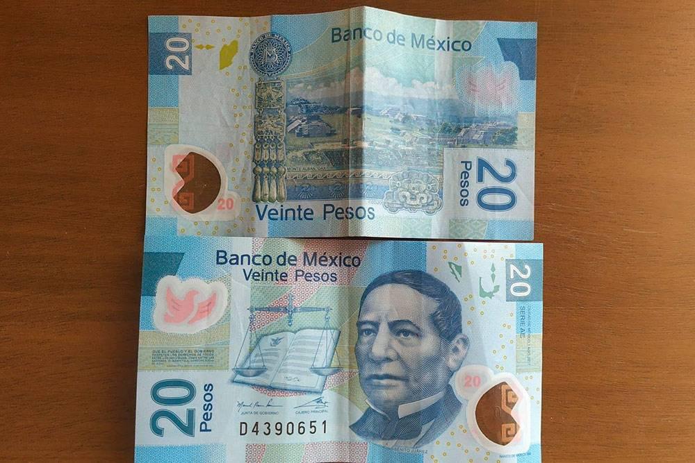 Купюра 20 песо с двух сторон. На аверсе изображен портрет 49 президента Мексики Бенито Пабло Хуареса Гарсии, а на реверсе — план археологических раскопок древнего города ацтеков