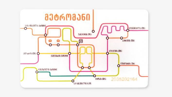 Единый проездной «Метромани» для оплаты проезда