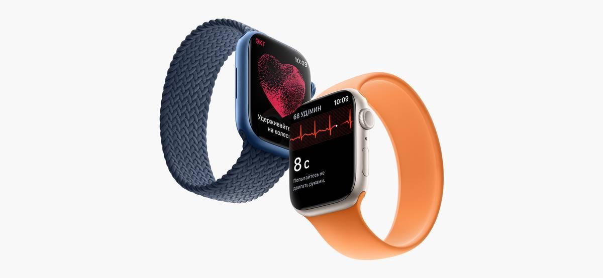Apple объявила цены и дату начала продаж Apple Watch Series7