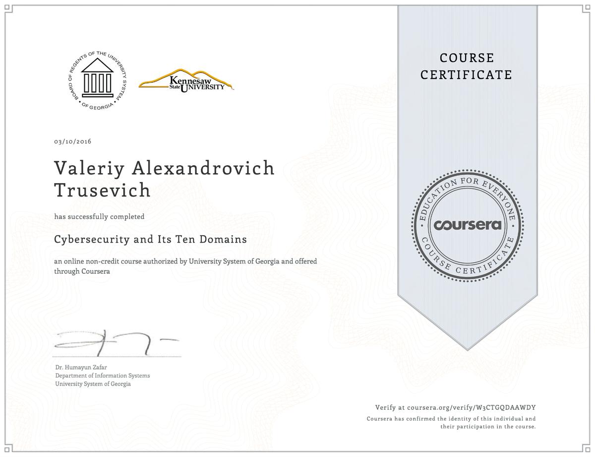 Сертификат, который обеспечил мне зачет по «Основам информационной безопасности» на четвертом курсе