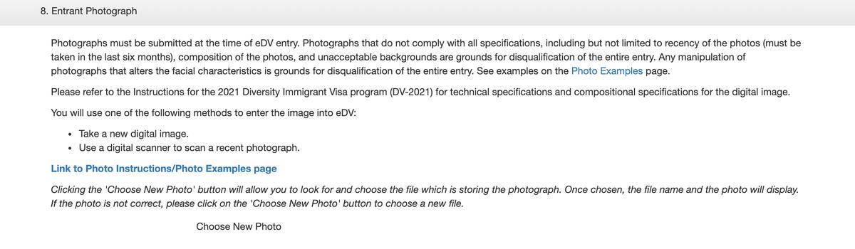 Загрузка фото. Если фотография не соответствует техническим требованиям, сайт просто не примет ее