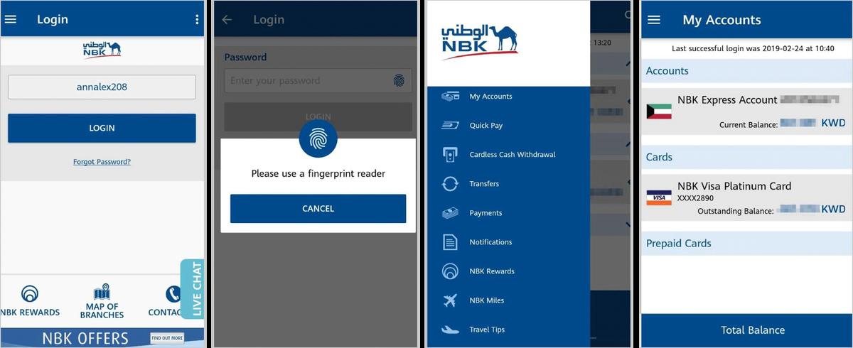 В мобильном приложении NBK-банка доступны те же операции, что и в отделении, но не нужно платить дополнительную комиссию за помощь сотрудника